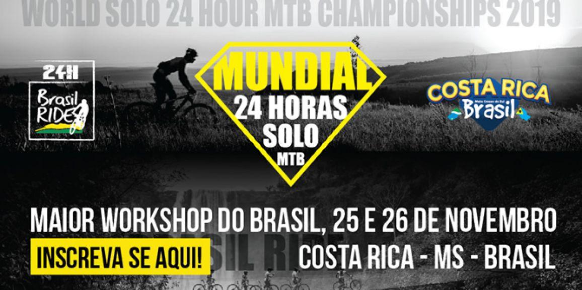 Workshop de Mountain bike com melhores atletas do Brasil na Costa Rica / MS – Brasil